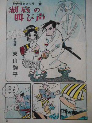 Higasiyama_kotei2