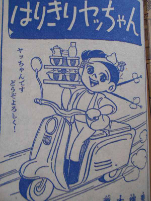 Fujiki6006harikiri