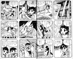Moriyasu60hosino