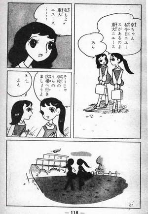 Tanaka59hanano_2
