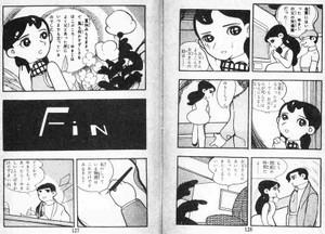 Yamamuro5807tukimisou