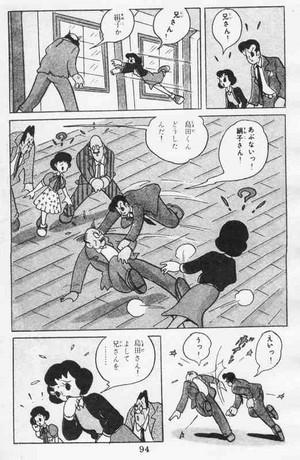 Yokoyamam5604daitokai