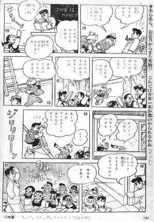 Noro5701chiko