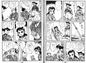 Yamada59kenki