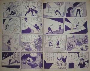 Aomusi19sekia2