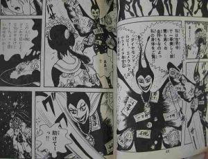 Aomusi46mita2