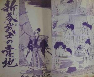 Aomusi57mazou16hirata