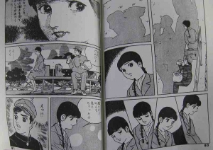 Aomusi58miyawakik3