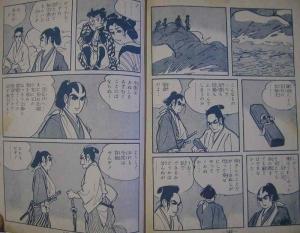 Kojima_kikyorai2