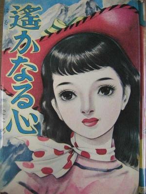 Nakajima_harukanaaru