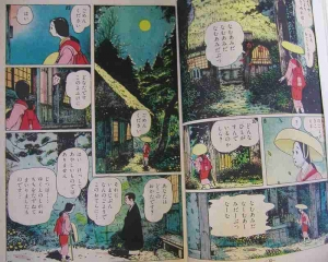 Oosiro54siragiku2