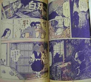 Oosiro54siragiku3