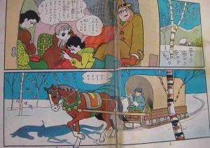 Seijyo56ginrei2