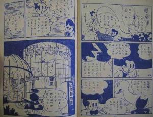 Yasuda_daiyonn4